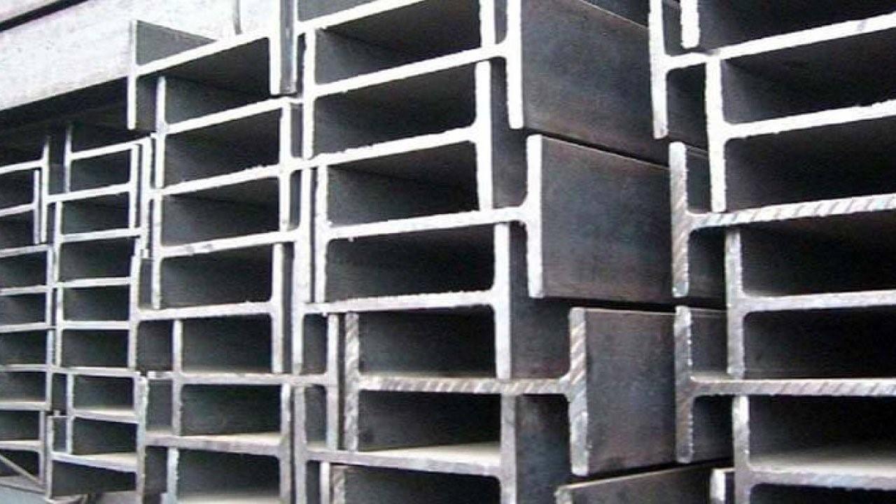 بررسی نقش حوزههای مختلف آهن آلات در افزایش قیمت